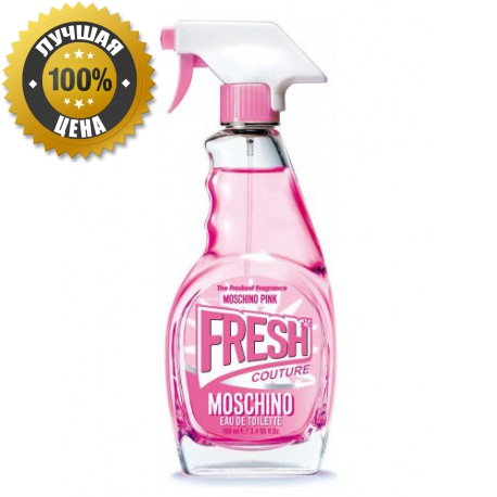 Moschino Pink Fresh Couture туалетная вода (москино, пинк