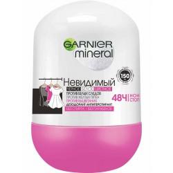 Garnier Mineral роликовый дезодорант Невидимый Черное Белое Цветное
