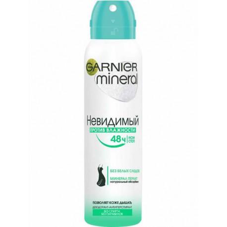 Garnier Mineral дезодорант-спрей Невидимый Против Влажности
